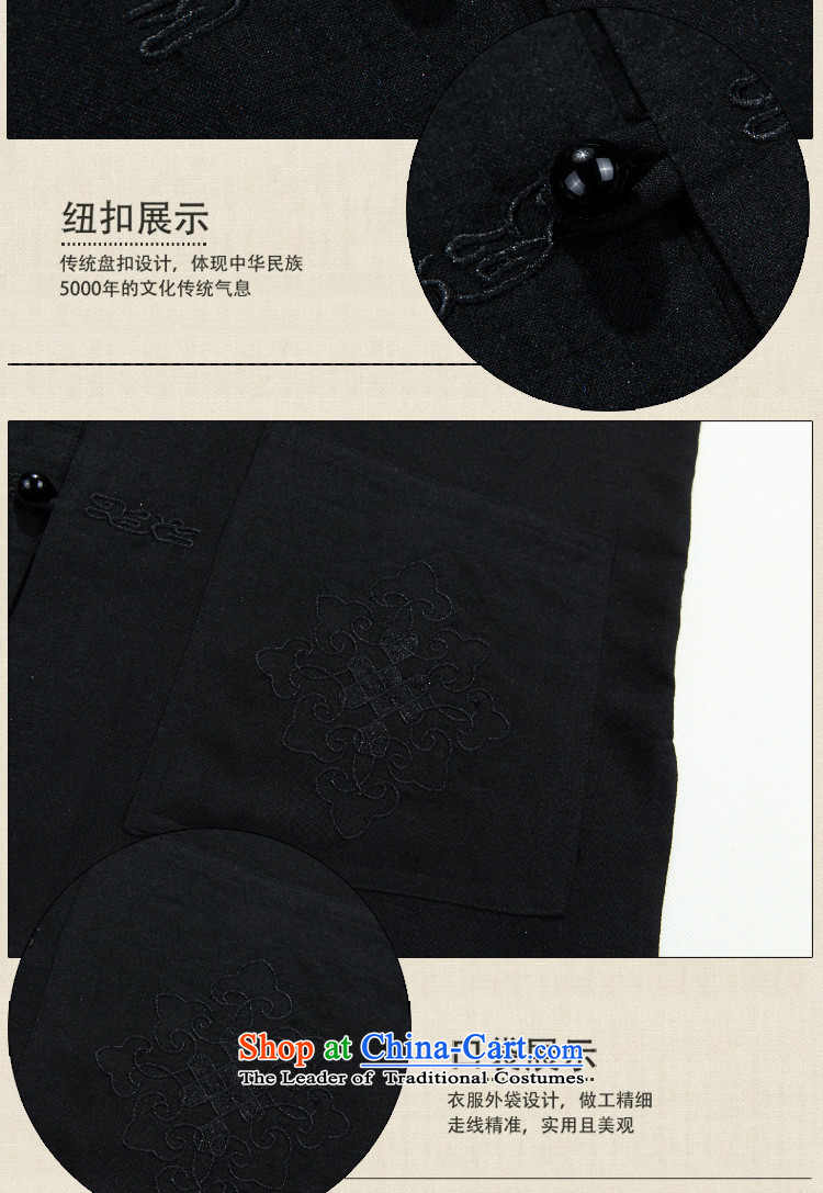 Hirlet Ephraim autumn 2015 New Tang dynasty men in long-sleeved shirt clip Chinese dress up older father jacket kit white聽185 pictures, prices, brand platters! The elections are supplied in the national character of distribution, so action, buy now enjoy more preferential! As soon as possible.