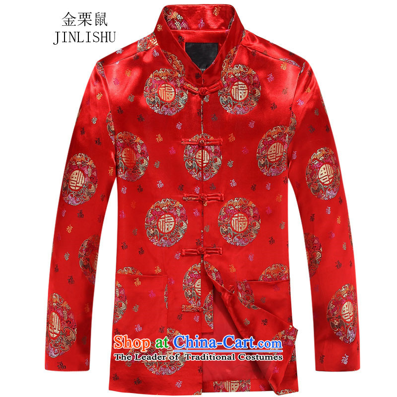Kanaguri mouse new products in the autumn and winter older couples of Tang Dynasty Tang jackets men red men 170190
