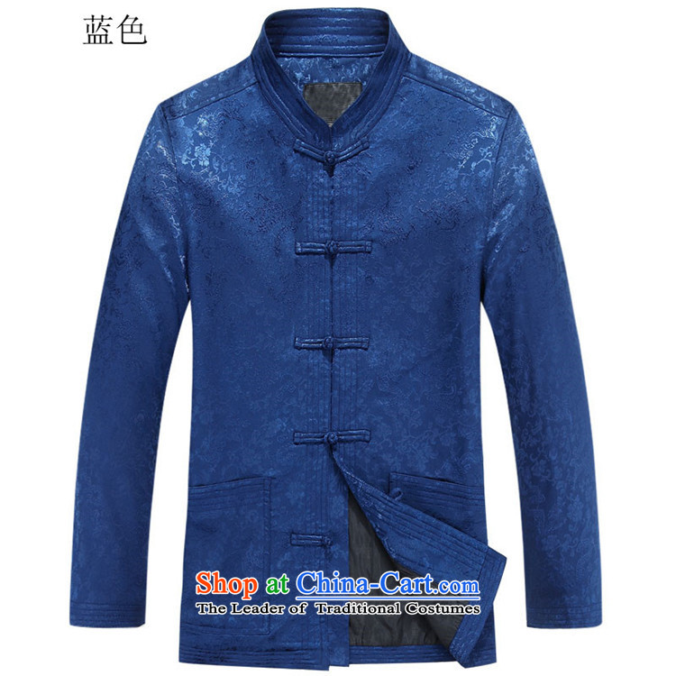 Kanaguri mouse autumn New Men long-sleeved jacket Tang red聽180 pictures, prices, brand platters! The elections are supplied in the national character of distribution, so action, buy now enjoy more preferential! As soon as possible.