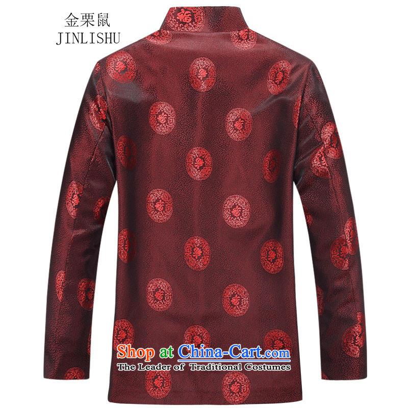 Kanaguri mouse autumn and winter new elderly couples, Tang jackets men red kit men 190, kanaguri mouse (JINLISHU) , , , shopping on the Internet
