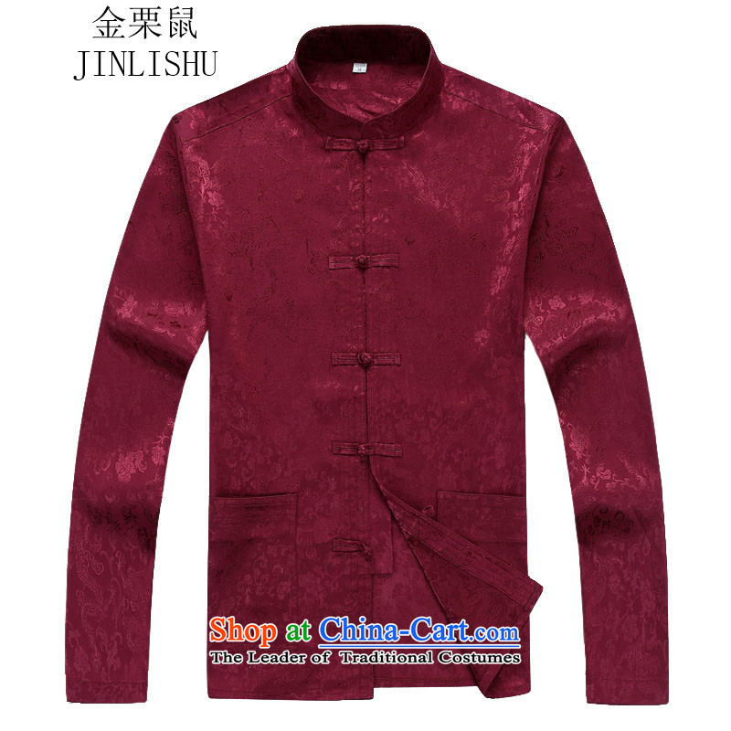 Kanaguri mouse autumn New Kit Tang dynasty Long-sleeve Tang red kit聽XXL, kanaguri mouse (JINLISHU) , , , shopping on the Internet