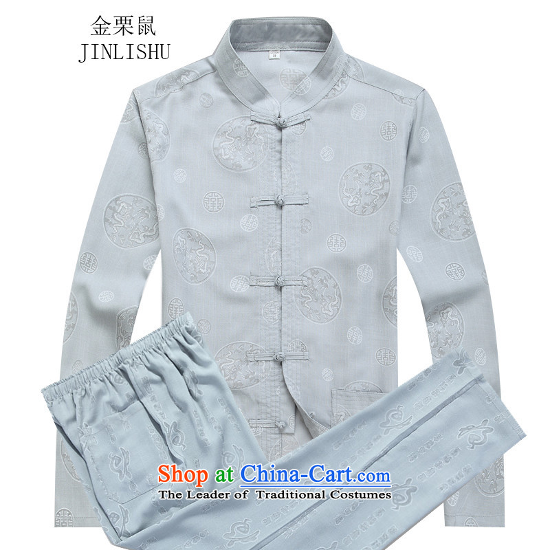 Kanaguri mouse autumn new Tang dynasty Long-sleeve Kit Man Tang dynasty gray suit聽M