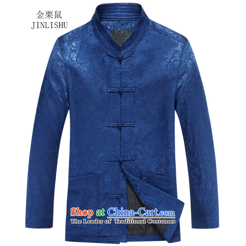 Kanaguri mouse autumn New Men Tang jackets long-sleeved shirt collar Tang Blue?180