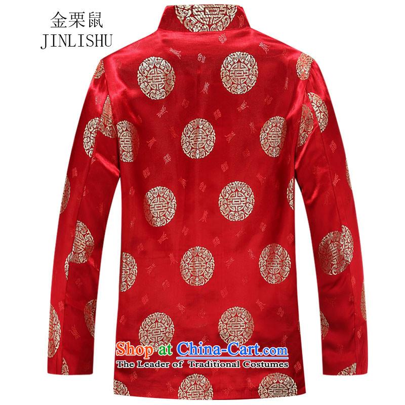 Kanaguri mouse autumn new couples in older Tang jackets men red men 170, mouse (JINLISHU KANAGURI) , , , shopping on the Internet