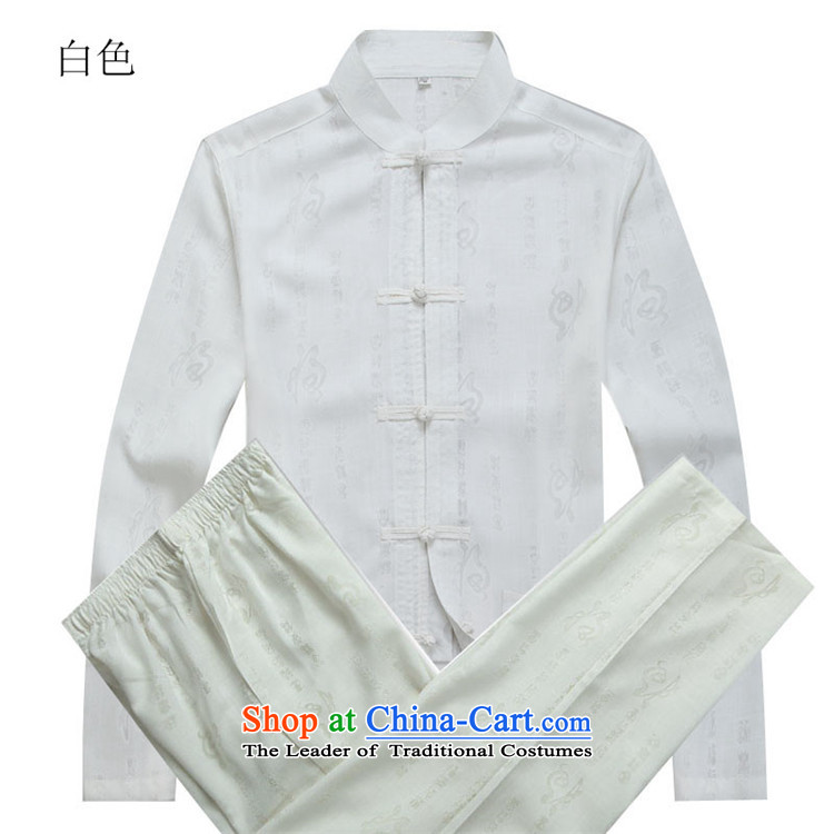 Kanaguri mouse autumn New Men long-sleeved jogs Tang Dynasty Package White Kit聽XXXL picture, prices, brand platters! The elections are supplied in the national character of distribution, so action, buy now enjoy more preferential! As soon as possible.
