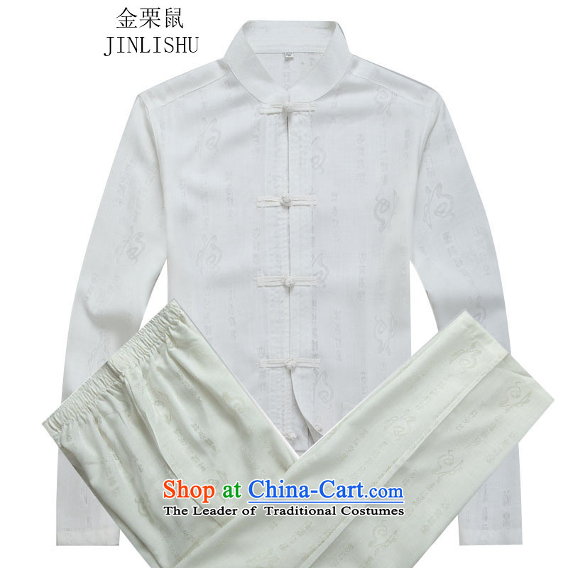 Kanaguri mouse autumn New Men long-sleeved jogs Tang Dynasty Package white聽XXXL Kit