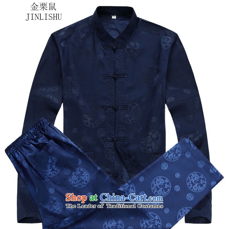 Kanaguri Mouse New Men long-sleeved Tang Dynasty Package for older autumn clothing blue packaged聽XXL