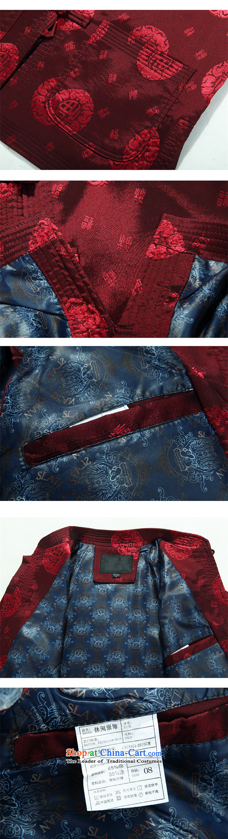 In the autumn of Princess Selina Chow New Men Tang Jacket coat China wind in the Tang Dynasty Older long-sleeved large Chinese Han-jacket with dark blue聽190/3XL father picture, prices, brand platters! The elections are supplied in the national character of distribution, so action, buy now enjoy more preferential! As soon as possible.