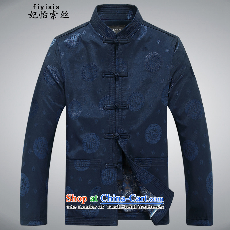In the autumn of Princess Selina Chow New Men Tang Jacket coat China wind in the Tang Dynasty Older long-sleeved large Chinese Han-jacket with dark blue聽190_3XL Dad