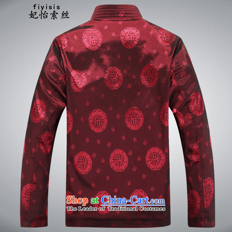 In the autumn of Princess Selina Chow New Men Tang Jacket coat China wind in the Tang Dynasty Older long-sleeved large Chinese Han-jacket with dark blue聽190/3XL, father Princess Selina Chow (fiyisis) , , , shopping on the Internet