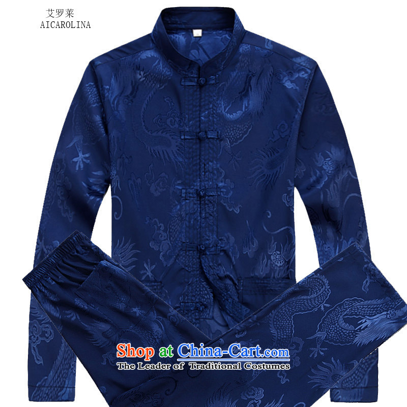 Hiv Rollet Fall_Winter Collections of older collar long-sleeved Tai Lung Tang Dynasty Recreation kits xl father loose coat blue packaged聽XL