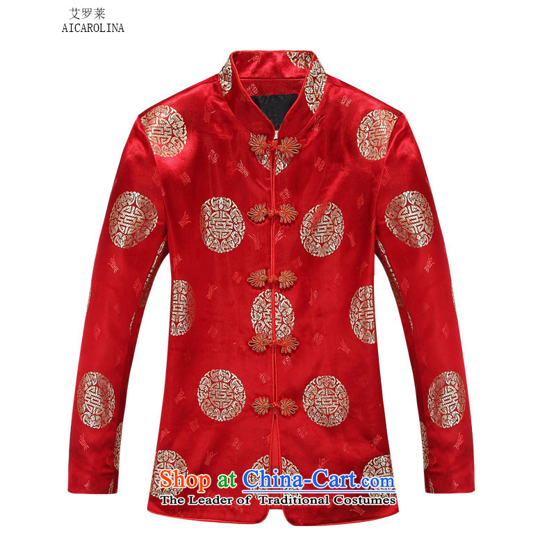 Hiv Rollet autumn and winter couples in Tang version older style warm jacket female version Red�180
