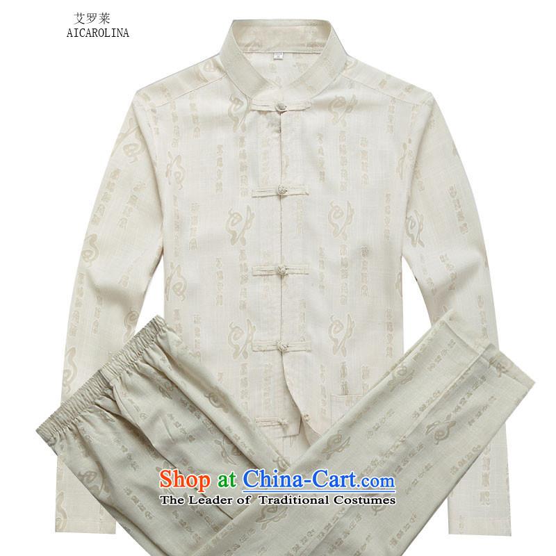 Hiv Rollet elderly autumn and winter clothing well ma manually ball-tray clip Tang Dynasty Package long-sleeved beige聽XXXL Kit