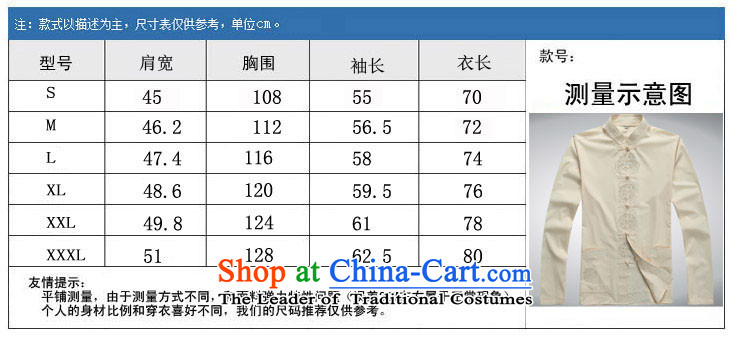 Hiv Rollet 2015 Fall/Winter Collections of new products in the Tang dynasty China wind Older long-sleeved red kit kit聽L picture, prices, brand platters! The elections are supplied in the national character of distribution, so action, buy now enjoy more preferential! As soon as possible.