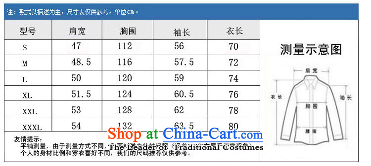 Rollet HIV from older men Tang jackets autumn and winter set long-sleeved beige kit聽XXL picture, prices, brand platters! The elections are supplied in the national character of distribution, so action, buy now enjoy more preferential! As soon as possible.
