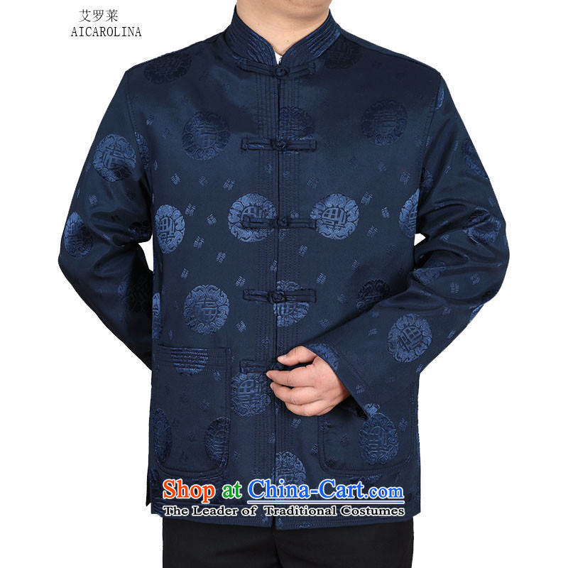 Hiv Rollet autumn and winter, older men well field Tang blouses loose fit Older long-sleeved jacket version deep blue relaxd?XXXL