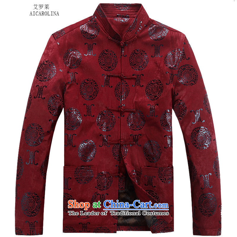 Hiv Rollet 2015 autumn and winter new manually disc detained thick cotton Tang dynasty BOURDEAUX?L