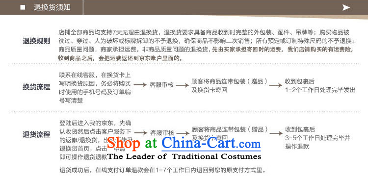 Hiv Rollet autumn and winter long-sleeved round in older men Tang jacket聽XXXL Blue Photo, prices, brand platters! The elections are supplied in the national character of distribution, so action, buy now enjoy more preferential! As soon as possible.