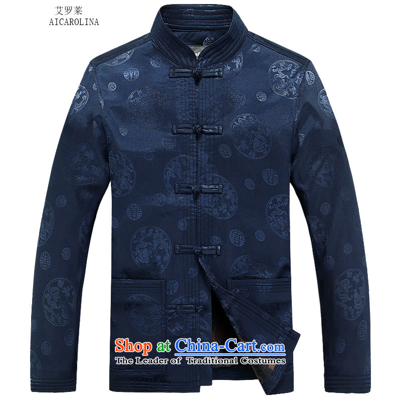 Hiv Rollet autumn and winter long sleeve jacket thick kit for larger Chinese civilian clothing round lung Tang Jacket coat blue?XXL