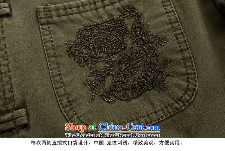 Hiv Rollet men's jackets and load Tang long-sleeved shirt collar male China wind from older festive holiday gifts聽3 color聽photo of XL, prices, brand platters! The elections are supplied in the national character of distribution, so action, buy now enjoy more preferential! As soon as possible.