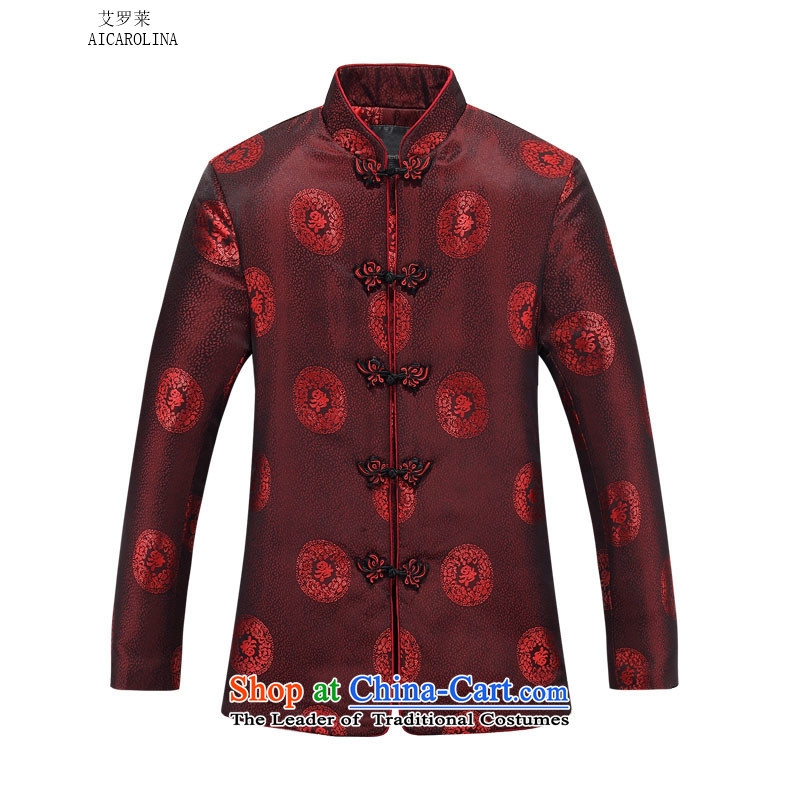 Hiv Rollet autumn and winter coats of older couples couples Tang dynasty women version red cotton?170
