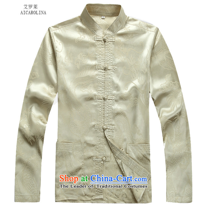 Hiv Rollet autumn and winter in older Mock-neck leisure long-sleeved Tai Lung Tang Dynasty Package xl father loose coat beige kit聽XXL, HIV ROLLET (AICAROLINA) , , , shopping on the Internet