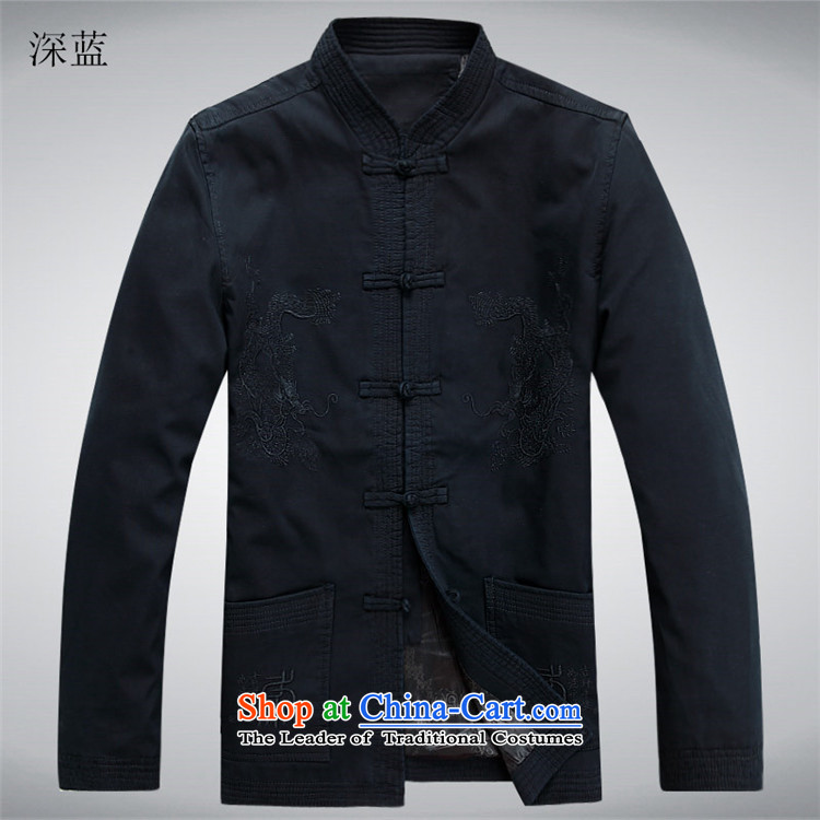 Hiv Rollet 2015 autumn and winter New China wind sand washing cotton Ssangyong Tang pale green jacket聽XXXL picture, prices, brand platters! The elections are supplied in the national character of distribution, so action, buy now enjoy more preferential! As soon as possible.