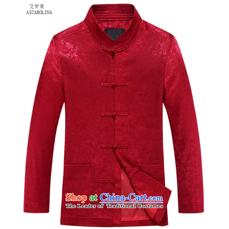 Hiv Rollet autumn in Tang Dynasty older men spend little dragons Tang Jacket Blue聽185 HIV ROLLET AICAROLINA () , , , shopping on the Internet