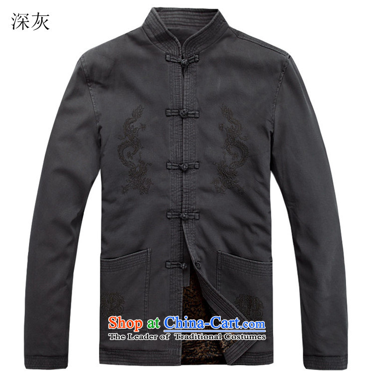 Airault letang replacing autumn and winter new thick sand washing cotton Ssangyong men Tang dynasty dark blue聽XL Photo, prices, brand platters! The elections are supplied in the national character of distribution, so action, buy now enjoy more preferential! As soon as possible.