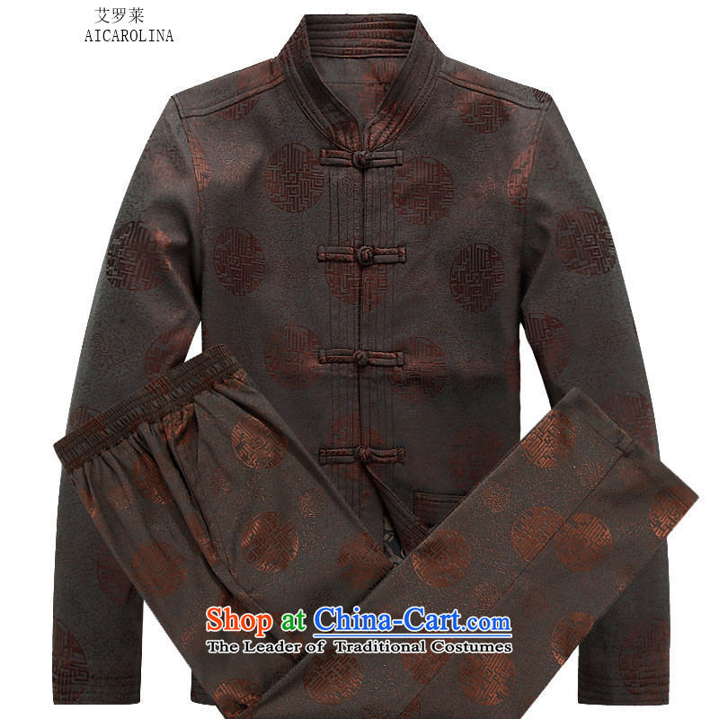 Hiv Rollet men Tang dynasty during the spring and autumn jacket plain manual coin retro jacket men wedding banquet birthday attired in elderly Men's Mock-Neck Chinese national dress jacket brown Kit?L