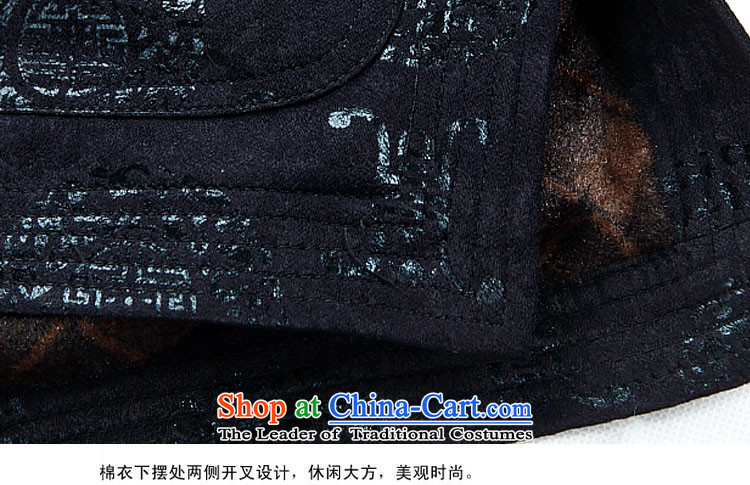 Hiv Rollet autumn and winter in New Tang dynasty older men and national costumes China wind-thick cotton jacket men Tang long-sleeved shirt with large red聽XL Photo, prices, brand platters! The elections are supplied in the national character of distribution, so action, buy now enjoy more preferential! As soon as possible.