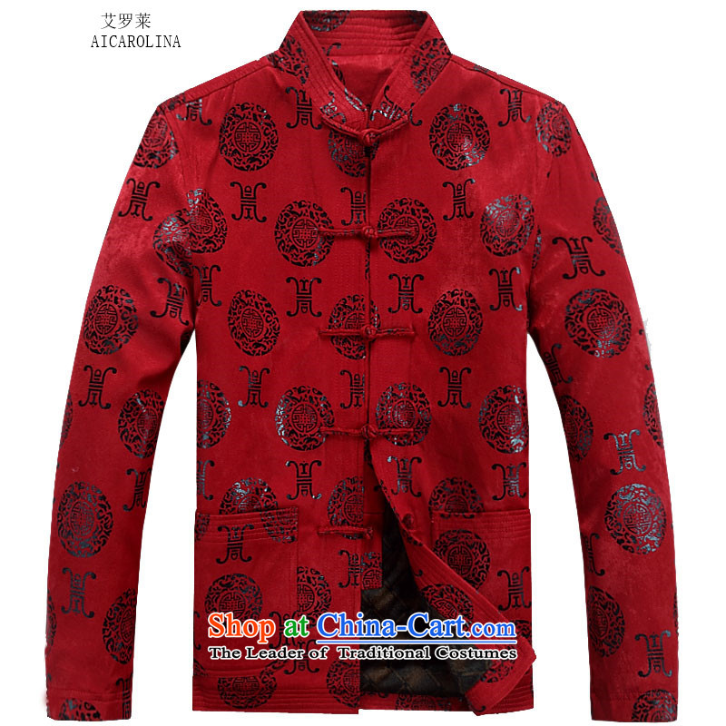 Hiv Rollet autumn and winter in New Tang dynasty older men and national costumes China wind-thick cotton jacket men Tang long-sleeved shirt with large red聽XL