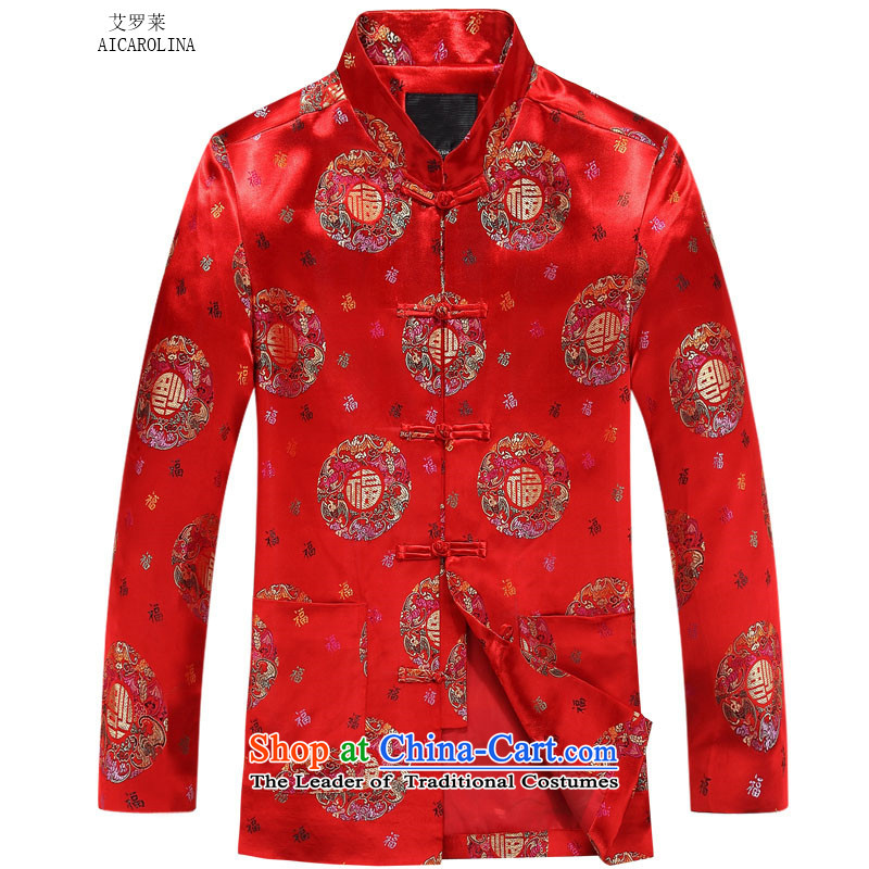 Hiv middle-aged men Rollet, Ms. Tang dynasty fashion lovers Tang jacket male version Red 175