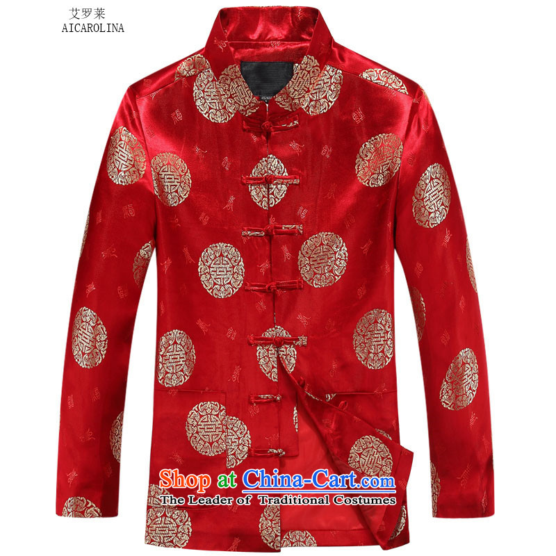 Hiv Rollet autumn and winter couples in Tang version older style warm jacket male version Red�5