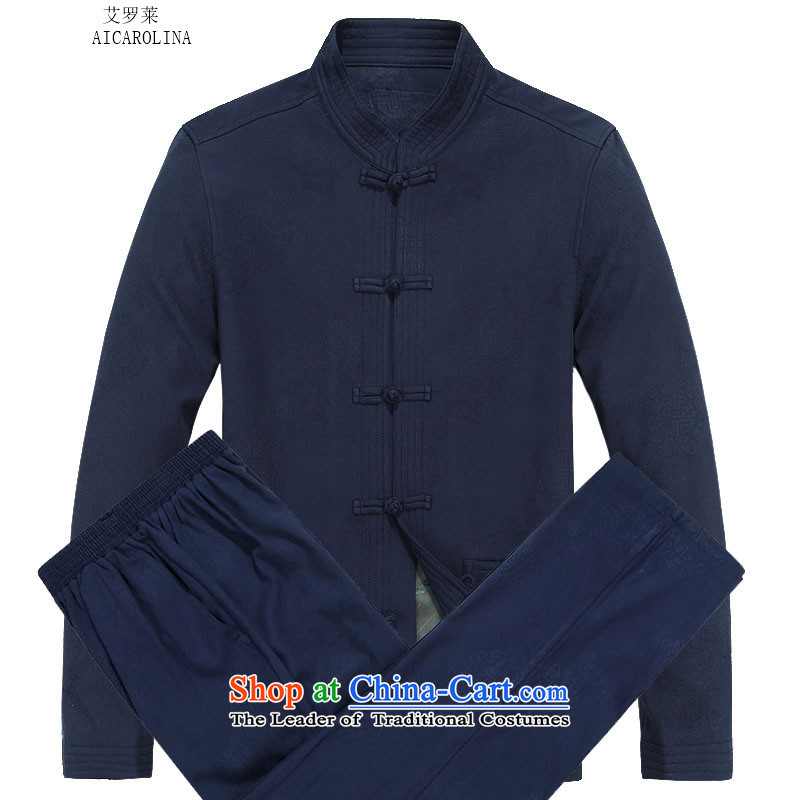Hiv Rollet 2015 Tang Dynasty Package men's autumn and winter sets long-sleeved jacket Tang Man Jacket Blue Kit?80