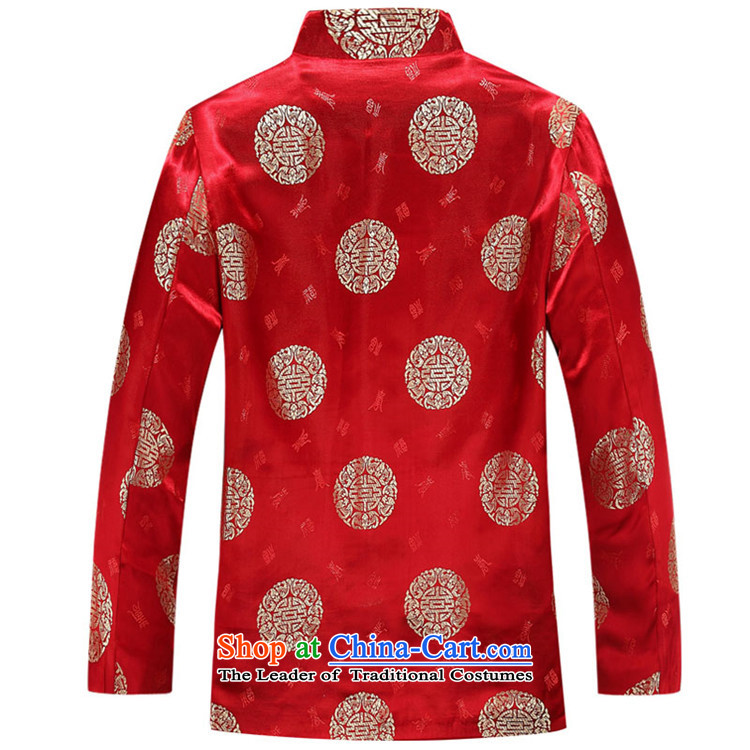 Hiv Rollet autumn and winter couples in Tang version older style warm jacket male version red聽175 pictures, prices, brand platters! The elections are supplied in the national character of distribution, so action, buy now enjoy more preferential! As soon as possible.