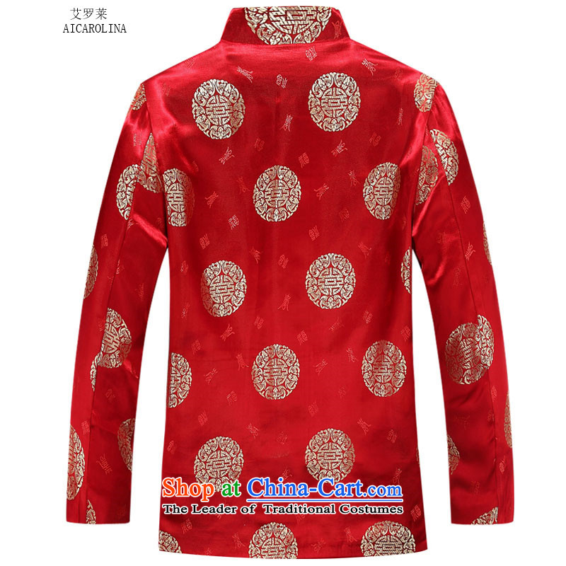 Hiv Rollet autumn and winter couples in Tang version older style warm jacket male version聽175 HIV Rollet Red (AICAROLINA) , , , shopping on the Internet