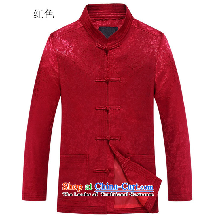 Hiv Rollet autumn and winter, Bruce older red jacket Tang spend190 pictures, prices, brand platters! The elections are supplied in the national character of distribution, so action, buy now enjoy more preferential! As soon as possible.