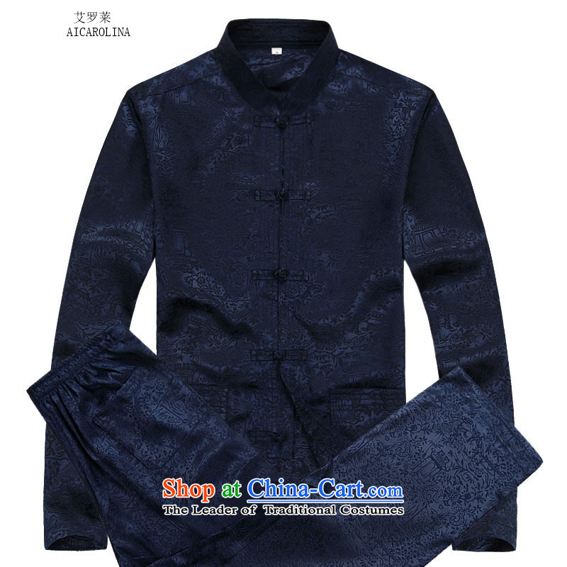 Hiv Rollet autumn and winter middle-aged men Tang dynasty China wind on the Riverside Tang Dynasty Package Blue Kit燣