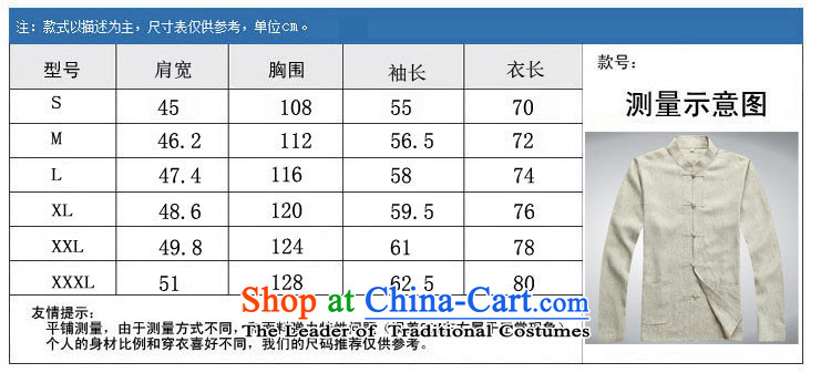 Hiv Rollet autumn and winter in Tang Dynasty Older ethnic linen long-sleeved men Tang dynasty beige kit聽XXL picture, prices, brand platters! The elections are supplied in the national character of distribution, so action, buy now enjoy more preferential! As soon as possible.