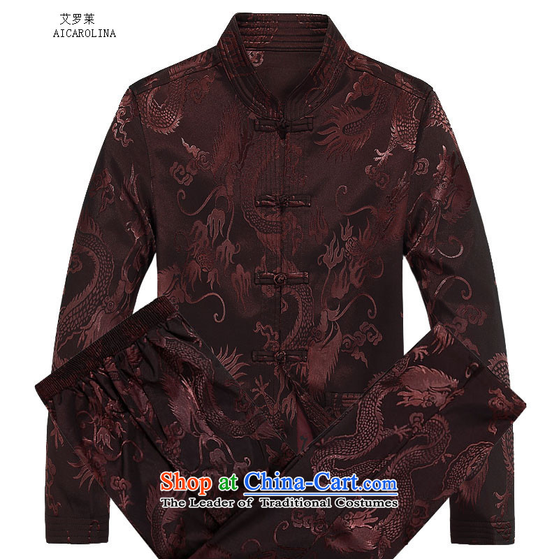 Hiv Rollet autumn and winter new products with long-sleeved Kit Tang stylish and cozy Chinese dragon cotton Tang Dynasty Package Coffee Color Kit?75