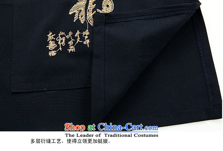 Hiv Rollet 2015 Fall/Winter Collections men Tang dynasty long-sleeved kit national costumes dark blue kit聽M picture, prices, brand platters! The elections are supplied in the national character of distribution, so action, buy now enjoy more preferential! As soon as possible.