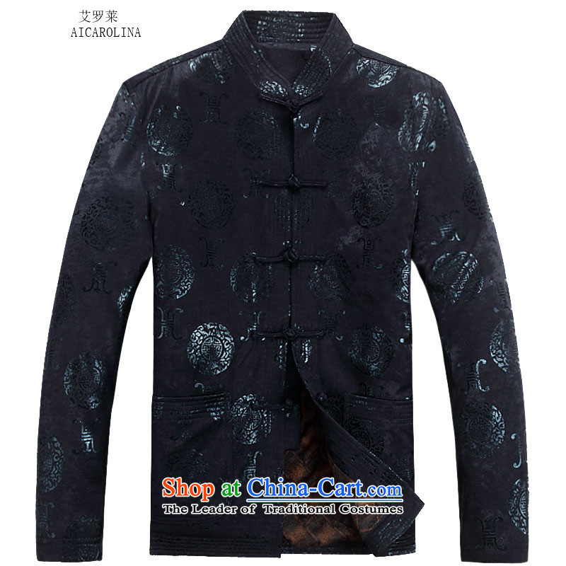 Hiv Rollet 2015 autumn and winter new manually disc detained thick cotton in older men blue聽XXXL Tang