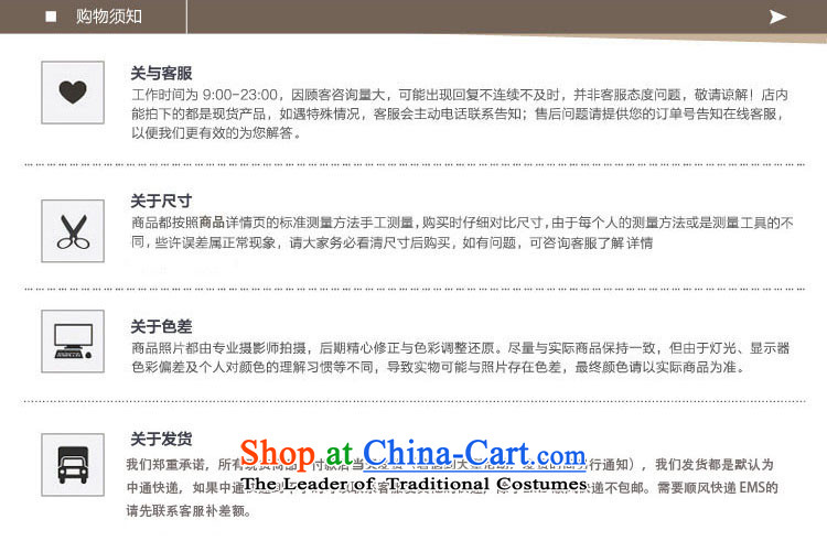 Hiv Rollet Men long-sleeved kit autumn and winter new products collar Chinese tunic millennium thick cotton in older Tang Dynasty Package red kit聽XXL picture, prices, brand platters! The elections are supplied in the national character of distribution, so action, buy now enjoy more preferential! As soon as possible.