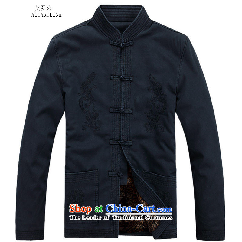 Hiv Rollet men Tang dynasty autumn and winter new thick sand washing cotton Ssangyong Tang dynasty dark blue燲XL