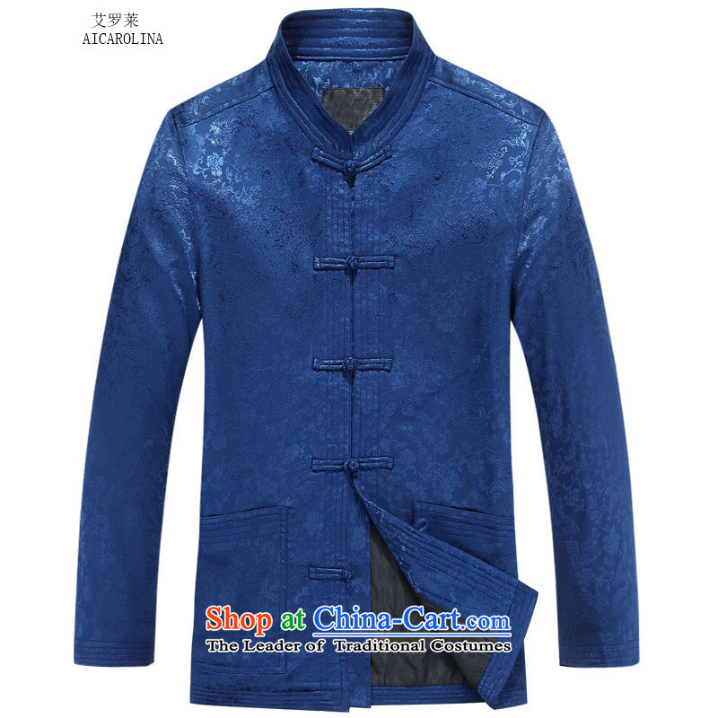 Hiv Rollet autumn and winter in older dragons spend Tang jacket red聽180, HIV (AICAROLINA ROLLET) , , , shopping on the Internet