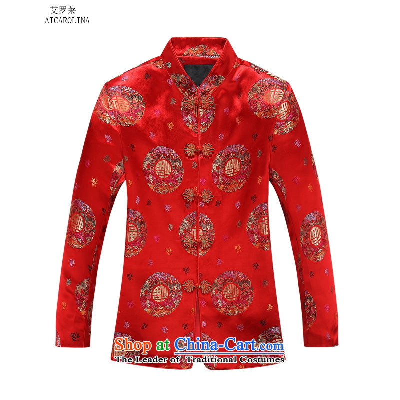 Hiv middle-aged men Rollet, Ms. Tang dynasty fashion lovers Tang jacket female version Red 175