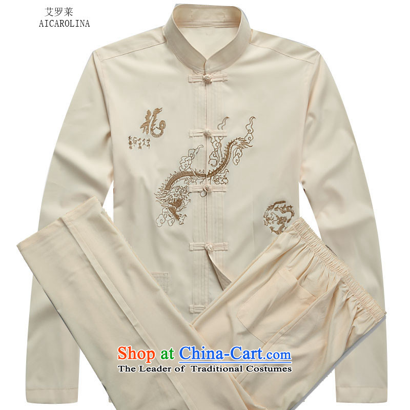 Hiv Rollet 2015 Fall/Winter Collections men Tang dynasty long-sleeved kit national costumes beige kit�XL