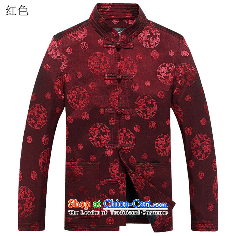 Hiv Rollet autumn and winter long sleeve jacket thick round lung Tang jacket coffee-colored聽pictures, prices, L brand platters! The elections are supplied in the national character of distribution, so action, buy now enjoy more preferential! As soon as possible.