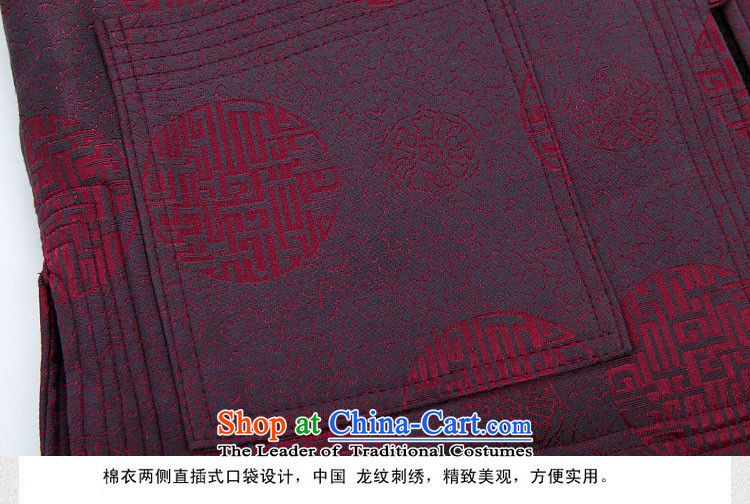 Hiv Rollet Men long-sleeved millennium thick cotton kit autumn and winter new products in Chinese tunic collar older Tang Dynasty Package dark blue packaged聽XL Photo, prices, brand platters! The elections are supplied in the national character of distribution, so action, buy now enjoy more preferential! As soon as possible.